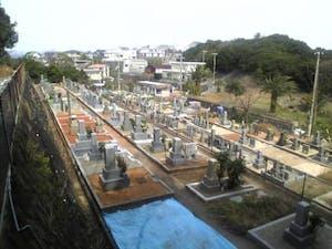 白浜町営 白浜都市計画霊園の画像