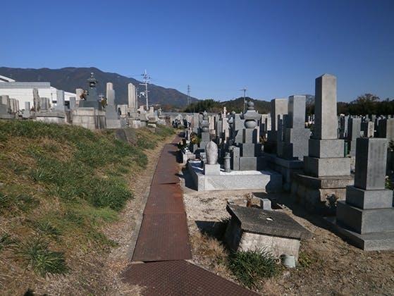 五條市墓地(西岡墓地)
