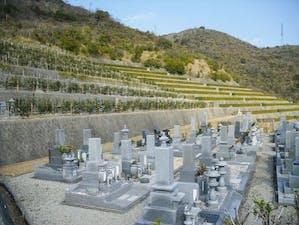 赤穂市営 赤穂高山墓園の画像