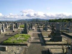 津市営 久居墓園(戸木墓園)の画像