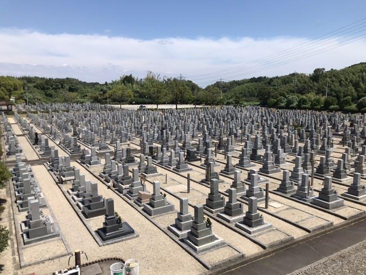 四日市市営 北部墓地公園