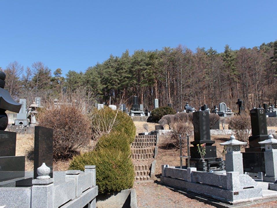 佐久宝寿霊園