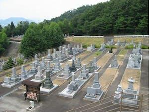 鯖江市営 総山墓園の画像