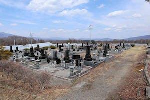嬬恋村共同霊園 浅間地区の画像