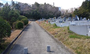 日立市営 東平霊園の画像