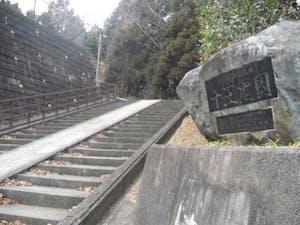 日立市営 十王霊園の画像