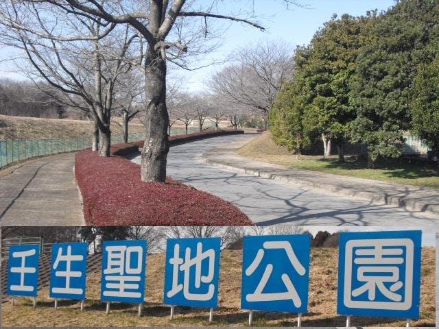 壬生町営 壬生聖地公園