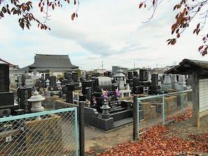美里町営 町屋敷共葬墓地の画像