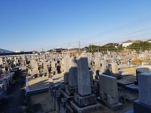 千代田霊園の画像