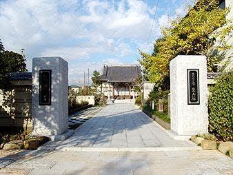 明光山龍光寺