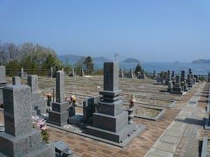 音戸波多見墓苑の画像