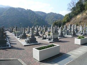 石内墓苑の画像