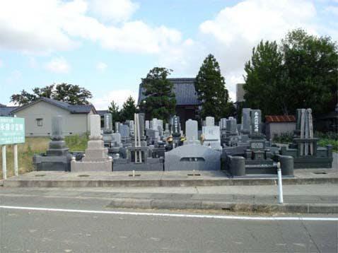永勝寺霊園