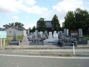 永勝寺霊園の画像