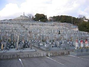 感應寺霊園の画像