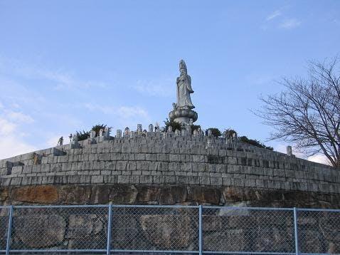 感應寺霊園