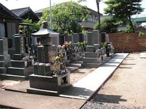 覚王院墓苑の画像