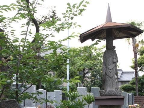 覚王院墓苑