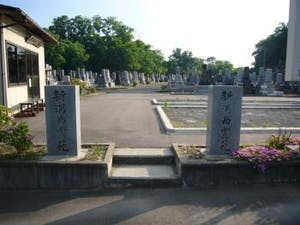 新潟西霊苑の画像