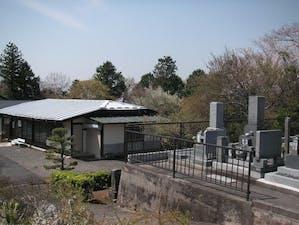 細川墓苑の画像