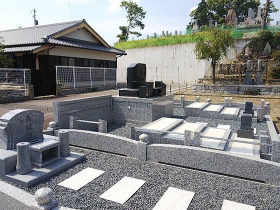 杲洞寺墓苑