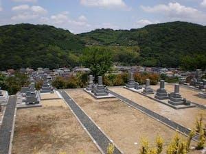 南無の里墓園の画像