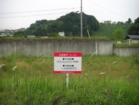 鹿児島市営 上川共同墓地