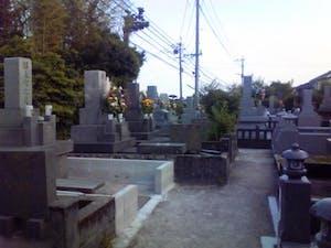 鹿児島市営 村前共同墓地の画像