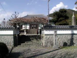 広源寺墓所の画像