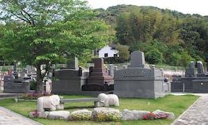 やすらぎ県民霊園の画像