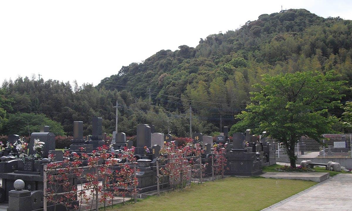 やすらぎ県民霊園