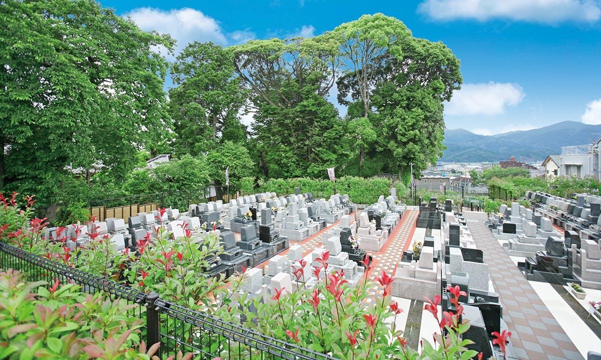 思い出の里清水メモリアル(一般墓・樹木葬)