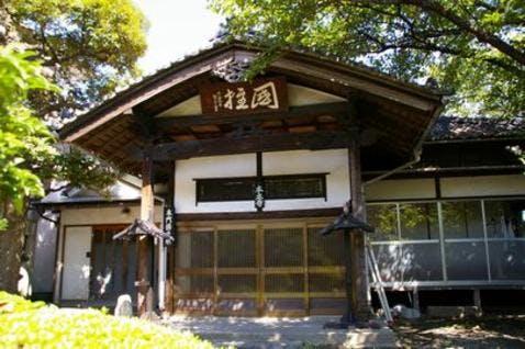 仏立 横浜本立寺霊苑