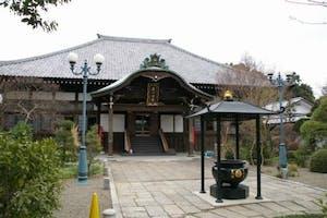 大成山 普門院の画像