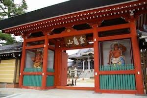 金亀山 極楽寺 三学院の画像