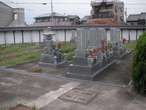 倶会一処園墓地