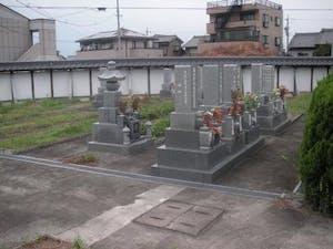 倶会一処園墓地の画像