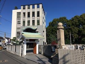 杜若寺霊園の画像