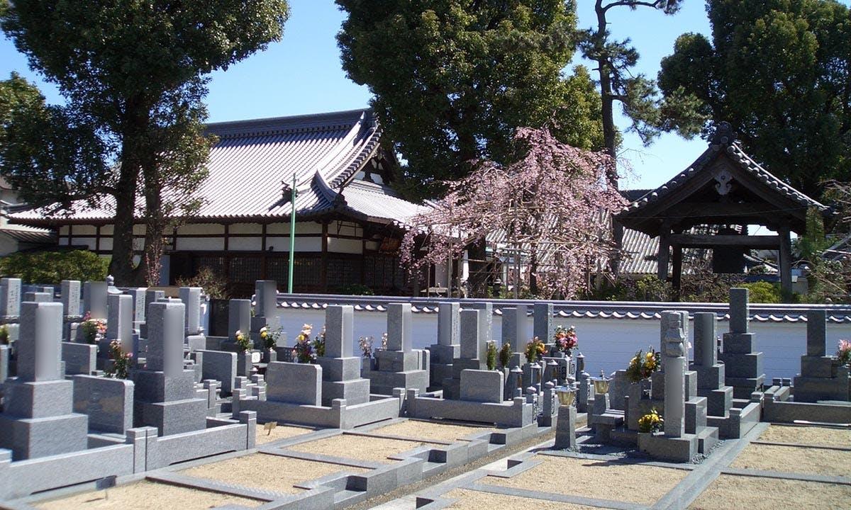 新常福寺霊園