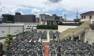 光明寺浄苑の画像