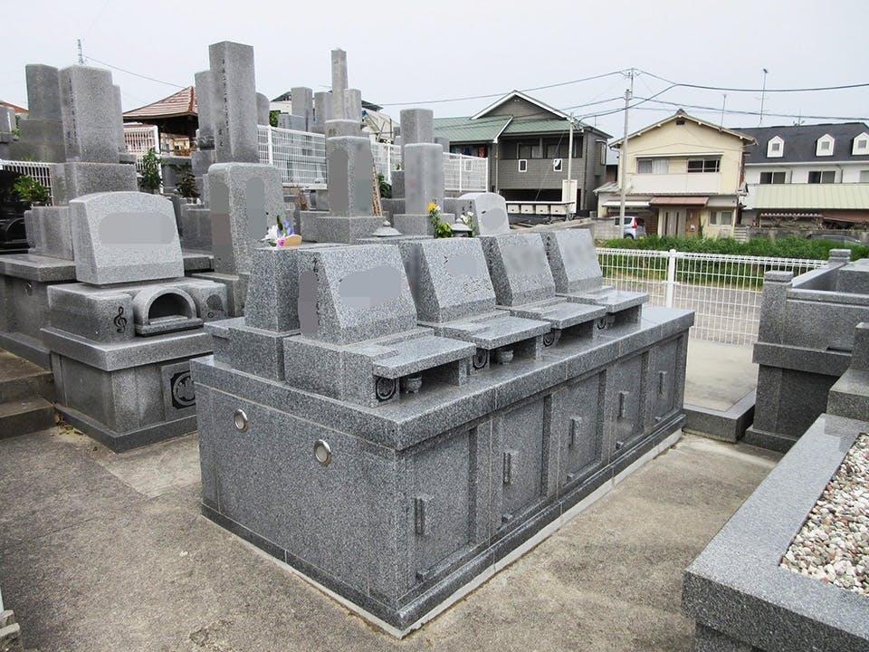 宝塔寺霊園