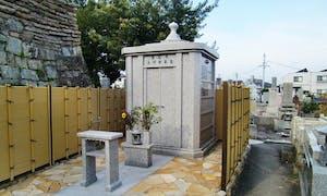 宝塔寺霊園の画像