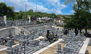 中ノ山墓地の画像