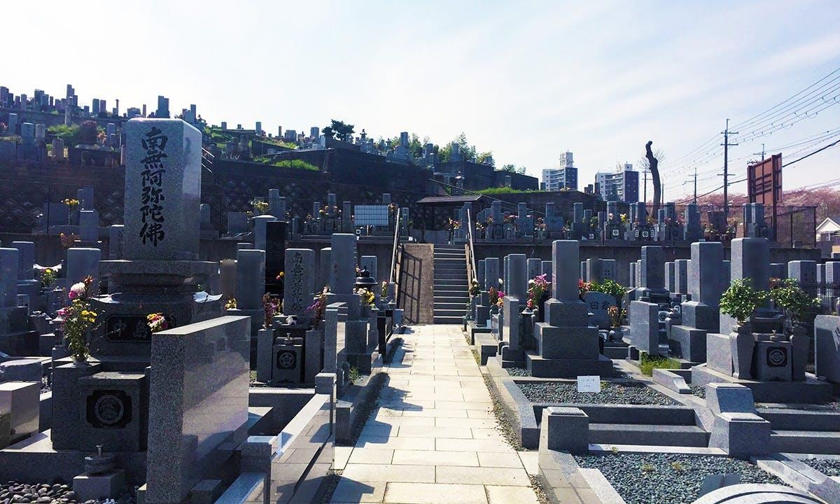 中ノ山墓地