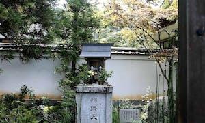 南禅寺帰雲院 永代供養塔「ともし碑」の画像