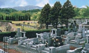 北山霊園の画像