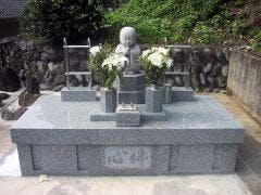 保福禅寺墓地