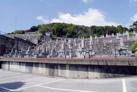第五・南国公園墓地