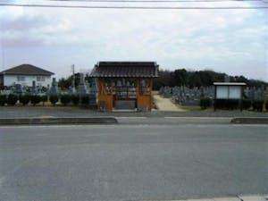 旭ヶ丘霊園の画像