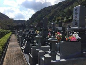 北九州霊園の画像